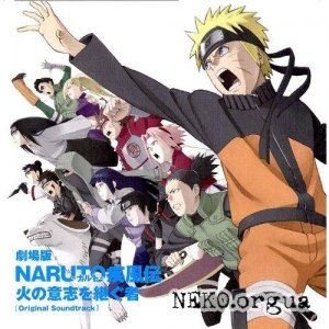 Naruto Shippuuden The Movie 3 - Inheritors of the Will of Fire (Original Soundtrack)