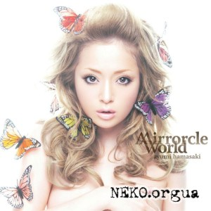 Ayumi Hamasaki - Mirrorcle World (Single)