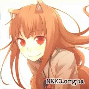 Spice and Wolf OST - Ookami to Tabi no Ongaku