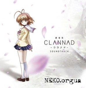 Clannad Movie Soundtrack