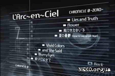 L'arc~en~Ciel - CHRONICLE ZERO