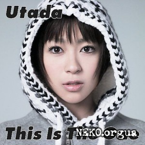 Utada - 2009 - This is the one