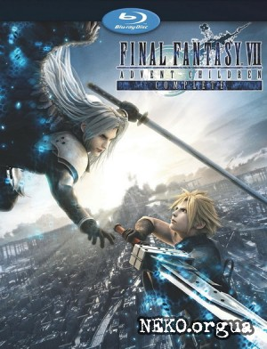 Final Fantasy VII: Advent Children Complete (2009) BDRip