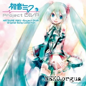 Hatsune Miku - Project DIVA (Original Song Collection)