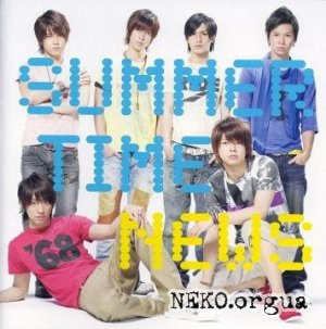 NEWS - SUMMER TIME